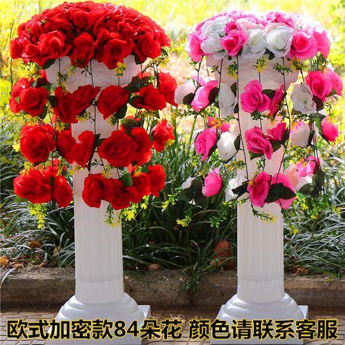 新款欧式婚庆罗马柱路引花柱中式婚礼t台布置引路花球拱门花门架