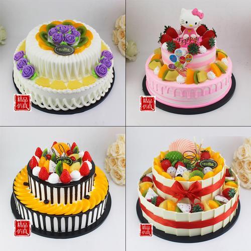 精品水果祝寿双层仿真蛋糕模型儿童生日祝寿蛋糕塑胶