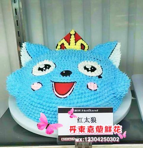 新款 儿童卡通造型蛋糕 丹东好利来生日蛋糕店 9寸起订