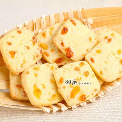 好吃的切达奶酪曲奇饼干 咸味曲奇 办公室零食 手工烘焙美食小吃