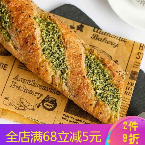 【粗粮新语】法棍面包软蒜香蒜蓉法式长条棍硬欧 1.全