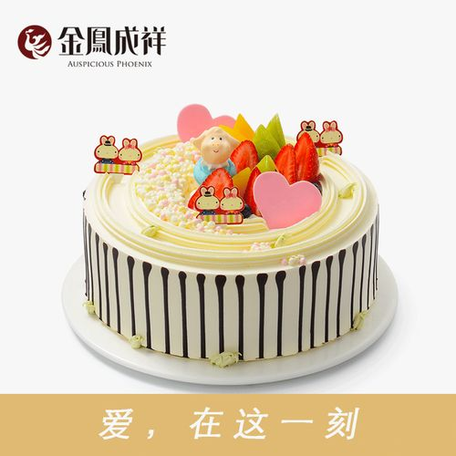 萌萌哒儿童蛋糕