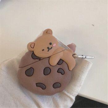 抱饼干熊+黑扣 苏宁小biu