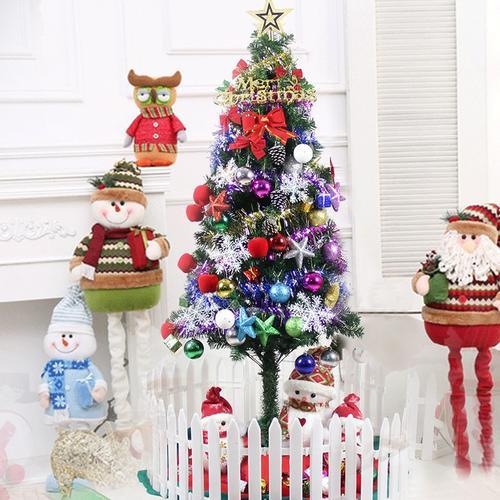 圣诞装饰树1.5米圣诞树套餐 豪华加密圣诞树150cm带灯