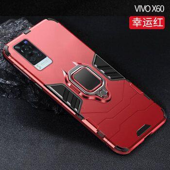 优瞐 vivox60手机壳全包摄像头viovx60硬壳viv0x60女款防摔vovox60