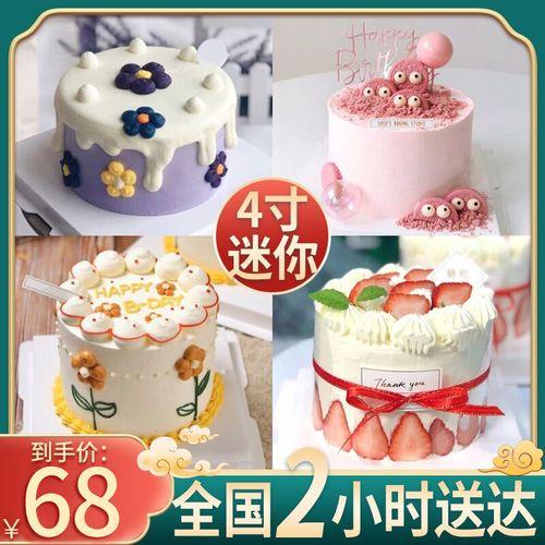 4寸迷你小蛋糕下午茶手绘复古创意定制生日深圳广州