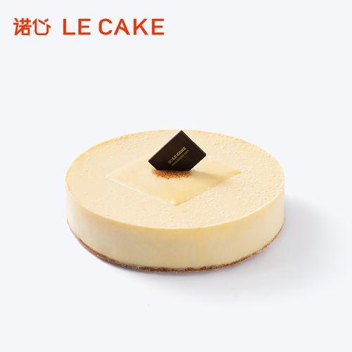 诺心lecake海盐乳酪芝士蛋糕奶酪生日下午茶上海