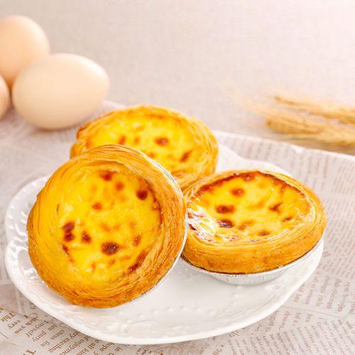 萄式港式蛋挞带锡底家用套餐装半成品蛋塔胚蛋挞烘焙原料蛋挞皮 蛋挞