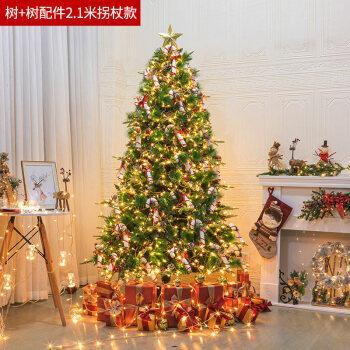 圣诞树 松果圣诞树混合自动pe家用1.5 1.8 2.12.