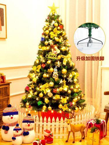 彩灯创意氛围布置无异味花环酒吧挂饰装饰品粉色系圣诞树1.5米