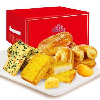 老婆饼干曲奇 蔬菜饼干蛋皮吐司蛋糕甜甜圈面包 休闲零食糕点心