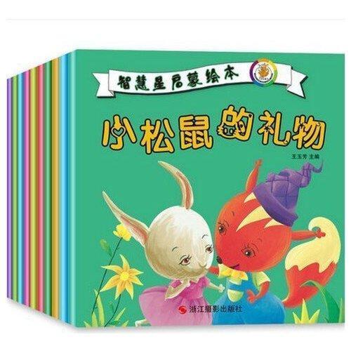 10册 幼儿认知漫画 亲子共读宝宝喜爱的童话睡前故事连环画小人书