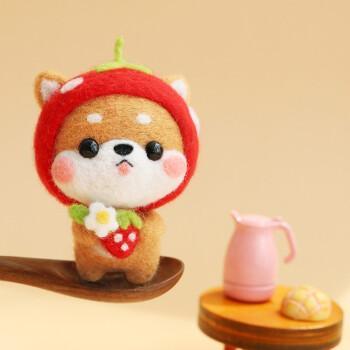戳戳乐羊毛毡diy材料包手工制作成人布艺 创意小动物自制玩偶 草莓