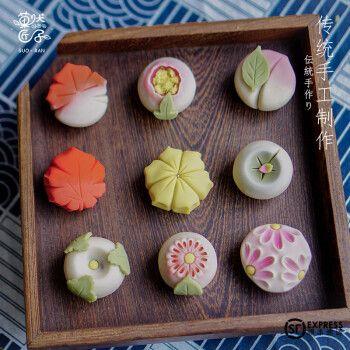 金晨零食同款点心和果子糕点心抹茶果子月饼日式零食和菓子礼盒装