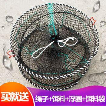 笼渔笼龙虾网渔网螃蟹笼甲鱼花篮 50*25(12饵+20米绳+5浮圈+10饵料袋)