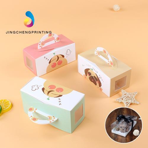 4 6寸网红立体3d沙皮狗玉米慕斯脏脏狗小奶狗模具蛋糕包装盒50