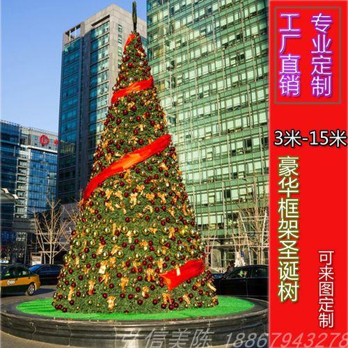 圣诞装饰品大型圣诞树5m68米10米户外框架树套餐发光