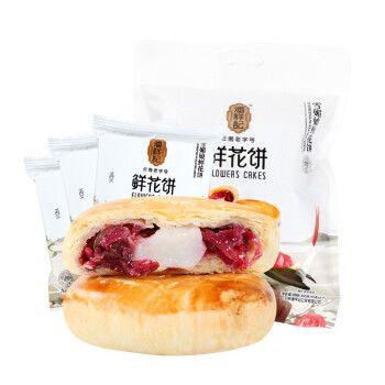 潘祥记 玫瑰鲜花饼200g云南特产玫瑰饼25g*8 迷你饼早餐糕点礼袋装