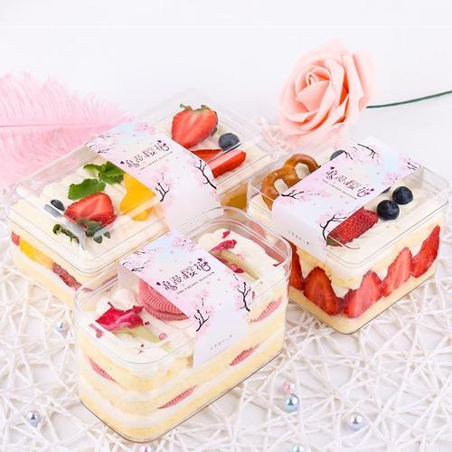 网红慕斯豆乳水果千层西点杯子蛋糕包装盒子蛋糕透明