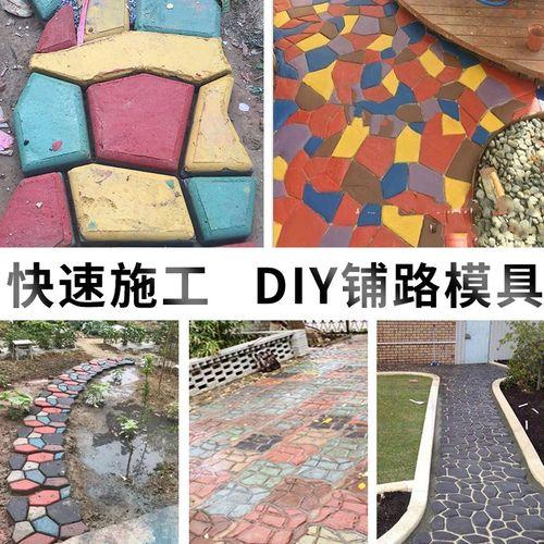 diy模具停车场地铺路路面砖模庭院塑料混凝土坪景观地水泥花园板