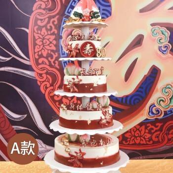 蛋糕多层生日蛋糕企业订制祝寿宴会宝宝周岁年会庆典广州上海深圳