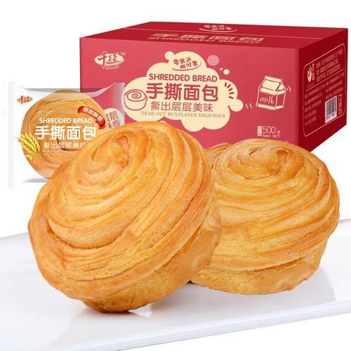 千丝手撕面包整箱早餐面包蛋糕点网红好吃的小零食+全