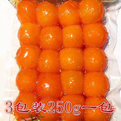 包邮蛋黄 嘉威荣大号咸鸭蛋黄粽子月饼蛋黄酥烘焙原料