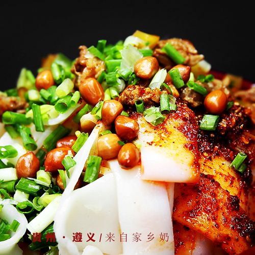 刘二妈肉丁米皮 黔北名优小吃 贵阳遵义特色地方小吃