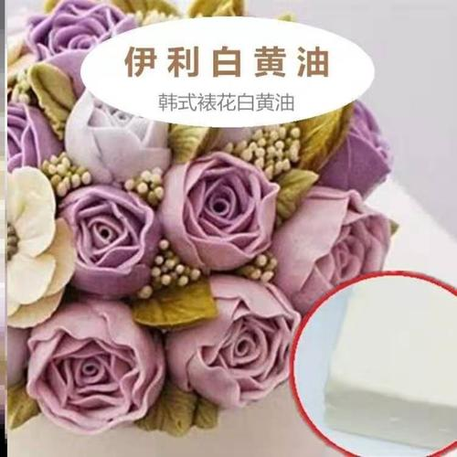 豆沙裱花材料韩国白黄油伊利韩式裱花奶油霜练习蛋糕