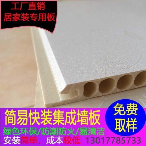 石塑竹木纤维集成墙板装修墙室内防水墙面装饰扣板护环保材料