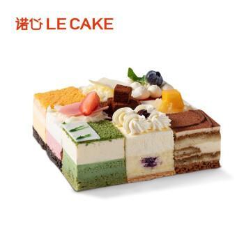 诺心 生日蛋糕 336型