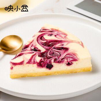 映小盒牛乳三角芝士零卡代糖半熟小盒芝士蛋糕网红甜品零食 俏皮蓝莓