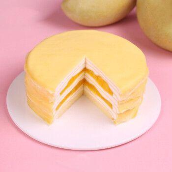 芙瑞多 芒果千层蛋糕600g网红甜品冷冻慕斯6寸