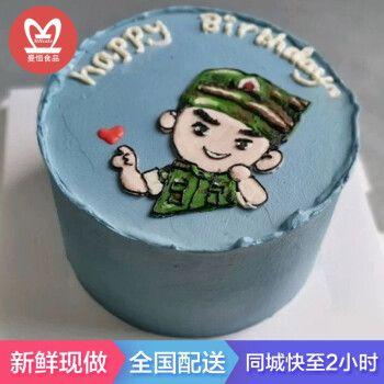 网红手绘军人生日蛋糕全国同城配送兵哥哥军人水果蛋糕预定 i款