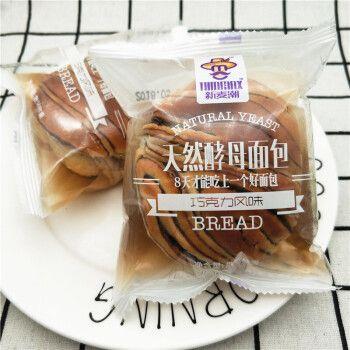 新麦潮天然酵母面包 巧克力北海道牛奶香蕉味面包早餐