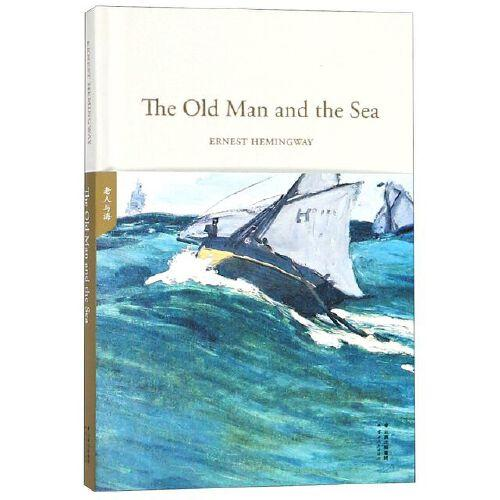 the old man and the sea 老人与海 全英文原版 精装
