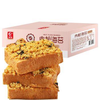 友臣肉松海苔夹心奶酪吐司咸面包 饼干蛋糕营养早餐休闲零食 580g 箱