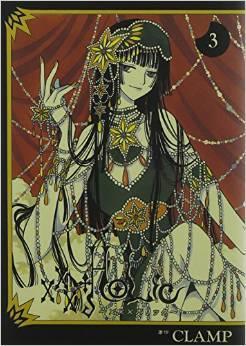 日文原版 漫画 xxxholic 3 clamp进口图书