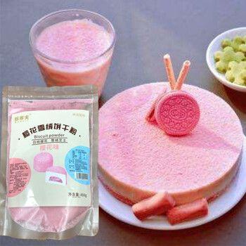 粉色樱花味雪绒粉色饼干粉慕斯蛋糕原diy手工制作小饼干材料包 粉色