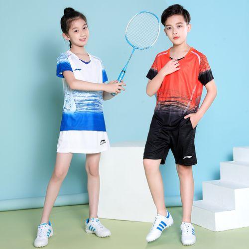 李宁速干透气乒乓球服套装男女儿童羽毛球训练比赛服