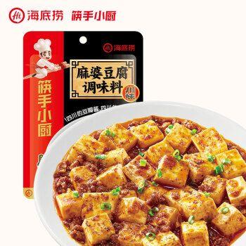 海底捞调味料 麻婆豆腐调味料80g 家常川菜四川炒菜调味品家常菜佐料