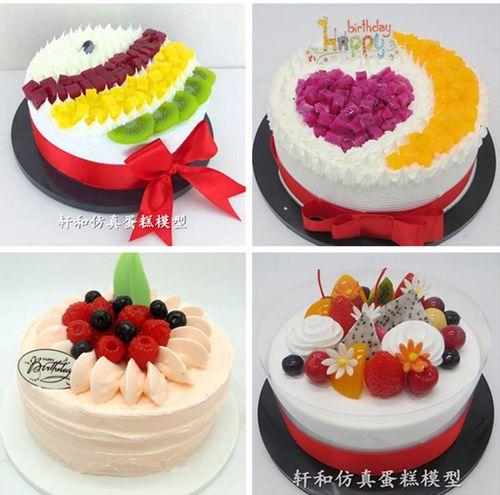轩和蛋糕模型 创意烟斗欧式水果生日蛋糕仿真新款