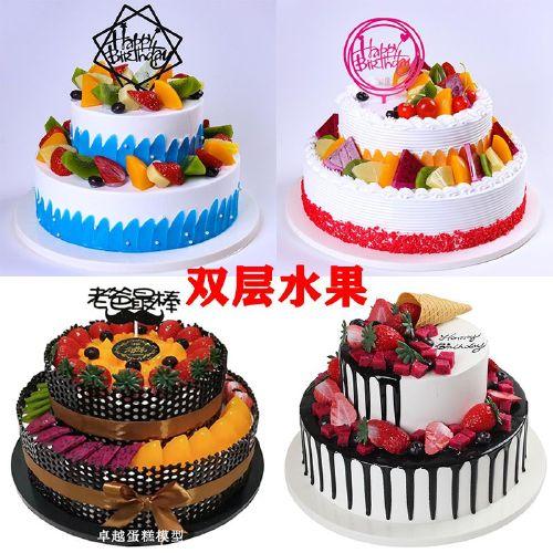 两层双层蛋糕模型生日摆放皇冠双层网二层拍照橱窗