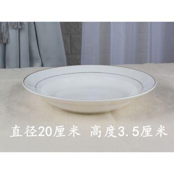 mlcriyg牛排盘子陶瓷圆形西餐盘金边菜盘家用碟子浅盘