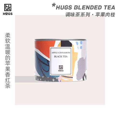 哈格斯hugs苹果肉桂红茶叶创意茶饮水果茶袋泡茶包冷