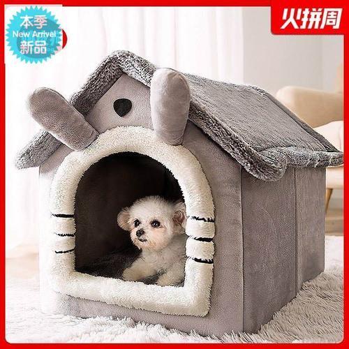 猫窝冬季保暖两只猫狗窝房子型冬天封闭式可拆洗四季