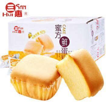 三惠蜜方鲜蛋糕500g整箱 西式早餐蒸手撕小面包鸡蛋糕