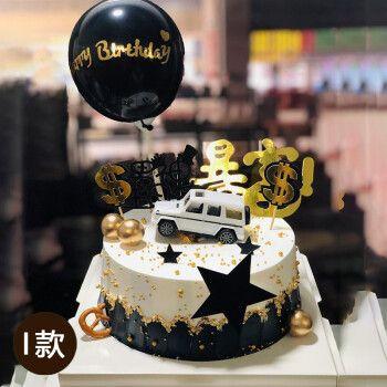 杉茵网红男士汽车生日蛋糕创意定制蛋糕预定全国同城配送老公男友当日