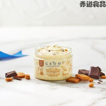 grom格罗姆冰淇淋 87g/罐 开心果蛋奶 巧克力咖啡可选