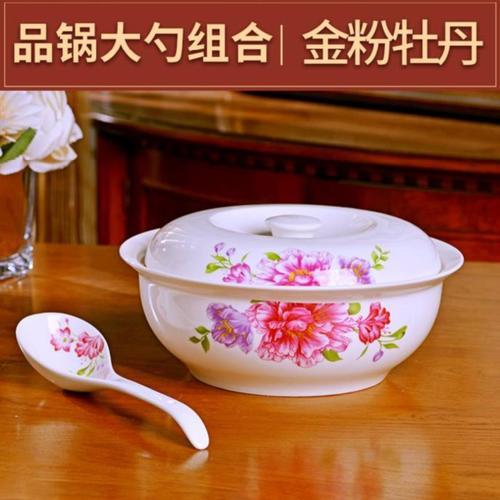 复古宿舍汤盆带盖蛋糕陶瓷8英寸家用创意陶瓷碗油盆大